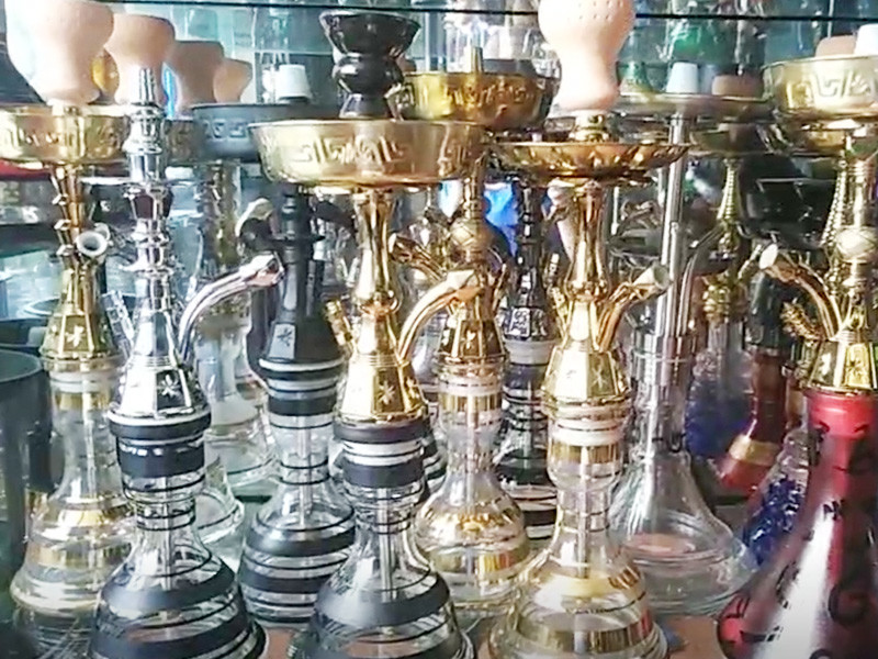 Medium Egyptian Shisha